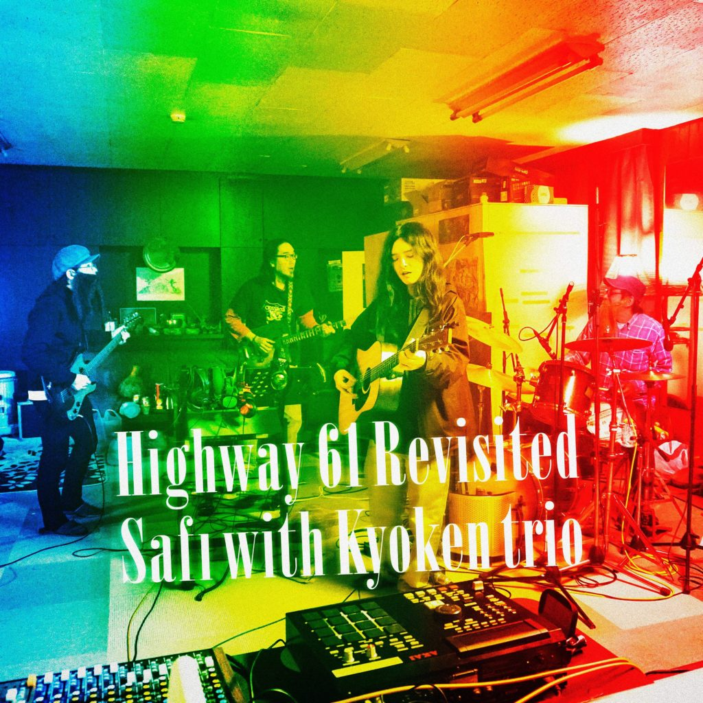 Jacket of Highway 61 Revisited by Safi with 狂狷トリヲ