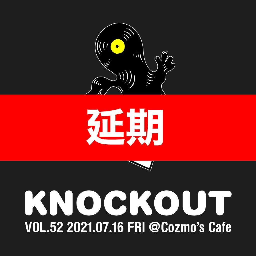 Flyer of Knockout Vol.52 (延期)
