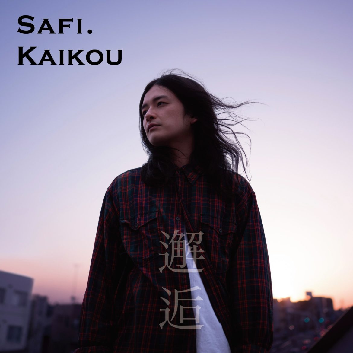 'Kaikou' by Safi with Cutsigh & Lonsesome Corporation [CD]